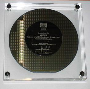 Intel Award