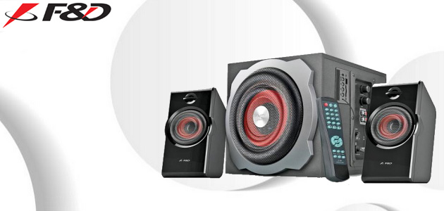 ASBIS Lithuania offers hi-fi acoustic systems from the manufacturer