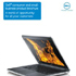 Browse the new DELL™ Consumer and Small Business Product Brochure
